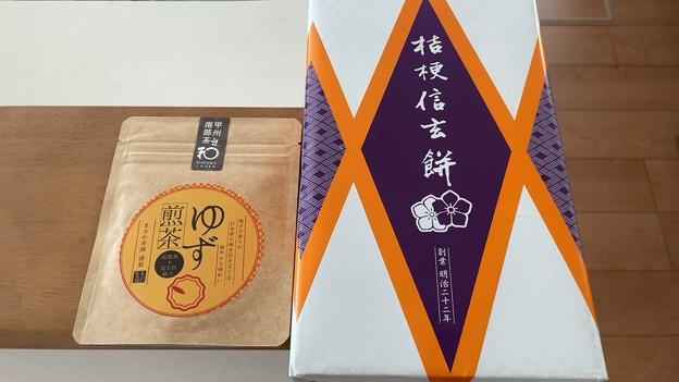 信玄餅 ・甲州南部茶(ゆず煎茶)