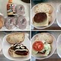 飛騨牛ハンバーグ3――自家製ハンバーガー1(゜▽、゜)