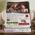 Photos: 九州うなぎおこわ――鹿児島うなぎ・佐賀もち米・福岡たれ