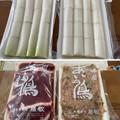 Photos: 越谷ねぎ――鴨ねぎ鍋