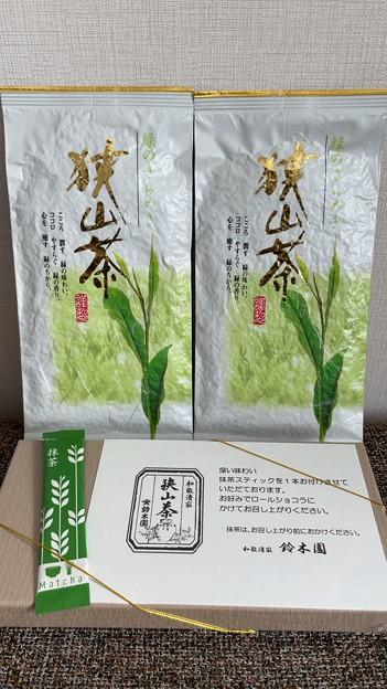 Photos: 狭山茶2・ロールショコラ