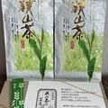 狭山茶2・ロールショコラ