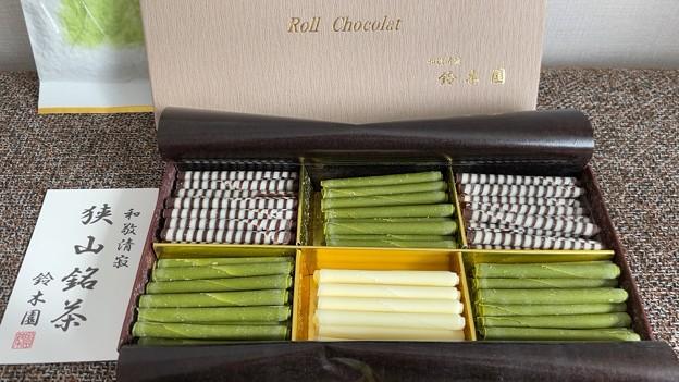 ロールショコラ・狭山茶2