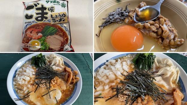 サッポロ一番ごま味しょうゆラーメン + 讃岐コーチン2 + 淡路島たまねぎ9 + 奈良明日香きくらげ6