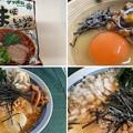 Photos: 讃岐コーチン2 + 淡路島たまねぎ9 + 奈良明日香きくらげ6 + サッポロ一番ごま味しょうゆラーメン