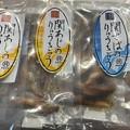 Photos: 大分 関あじ・関さば――りゅうきゅう漬け丼