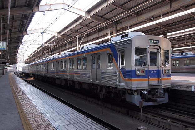 P5248460-e01