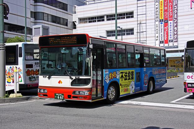 IMG_4476-e01