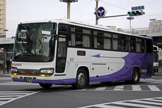 IMG_5682-e01