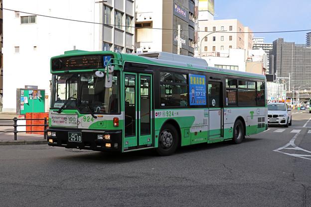 IMG_0010-e01