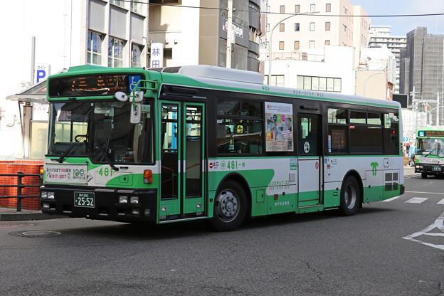 IMG_0025-e01