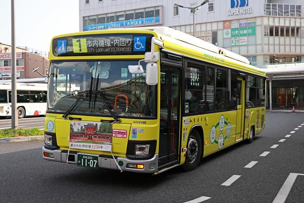 IMG_0836-e01