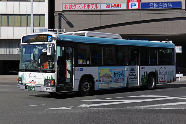 IMG_0891-e01