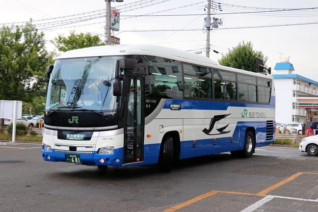IMG_2561-e01