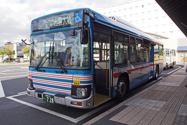 PA130221-e01