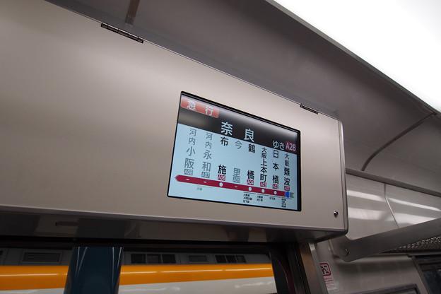 PC230831-e01