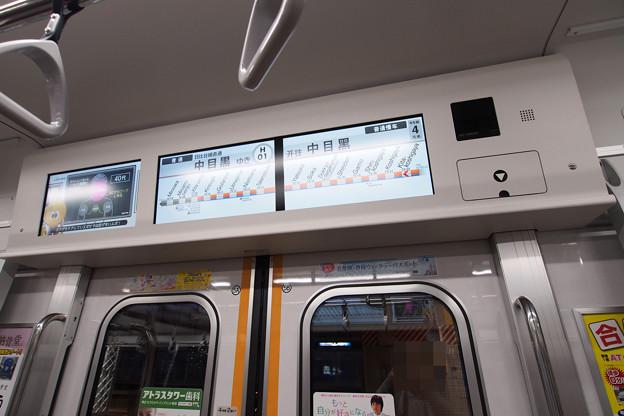 P4281553-e01