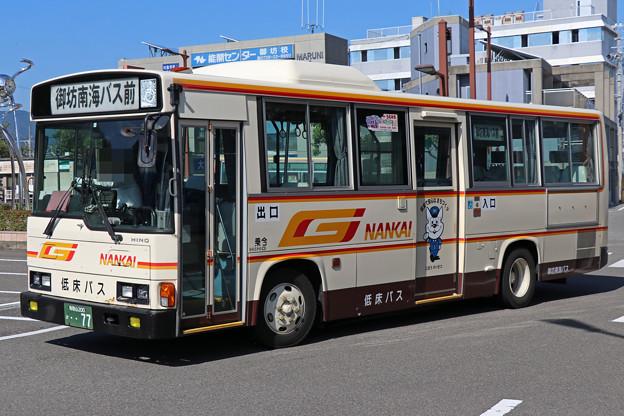 IMG_8869-e01