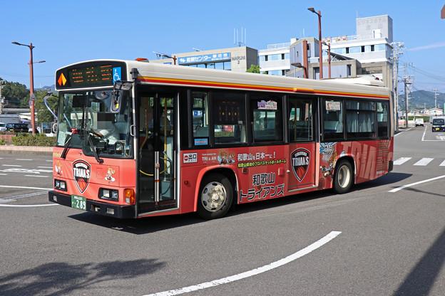 IMG_8875-e01