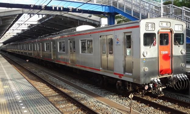 Photos: 相鉄7000系