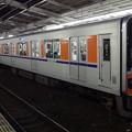 東武東上線50090系「TJライナー」(50090型とも表記)