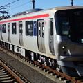 Photos: 首都圏新都市鉄道つくばエクスプレス線TX-2000系(京成杯当日)