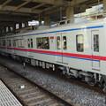 京成電鉄3400形