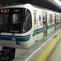 神戸市営地下鉄海岸線5000形