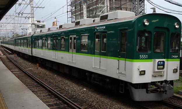 京阪電車5000系