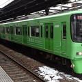 写真: 京王線系統8000系(根岸ステークス当日の府中駅にて)