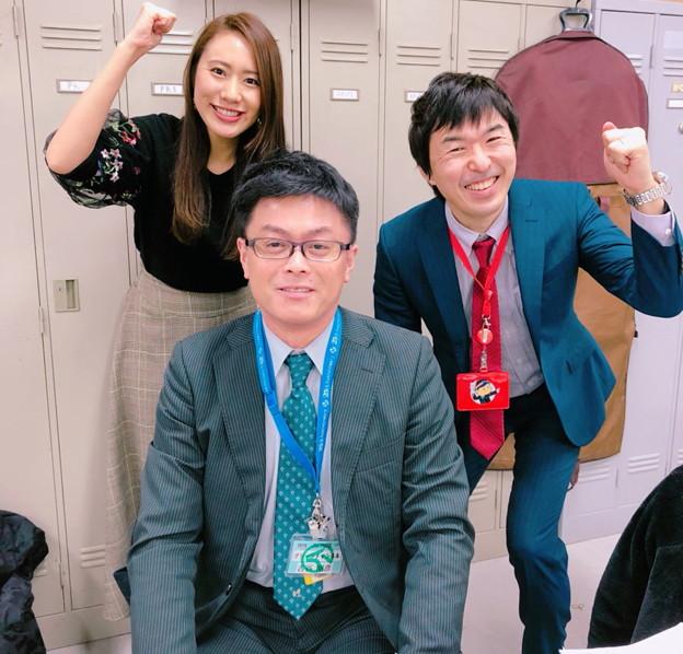 守永真彩、古谷剛彦、辻三蔵の3名(東京競馬場にて)