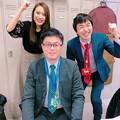 写真: 守永真彩、古谷剛彦、辻三蔵の3名(東京競馬場にて)