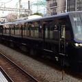 Photos: 相鉄20000系