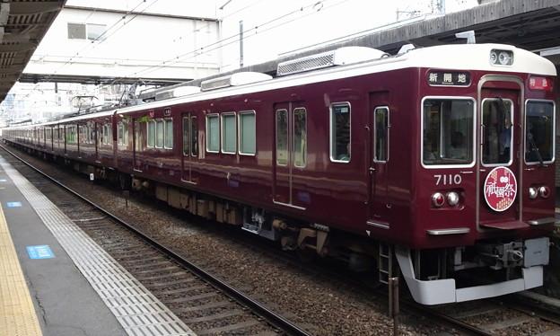 Photos: 阪急電車7000系