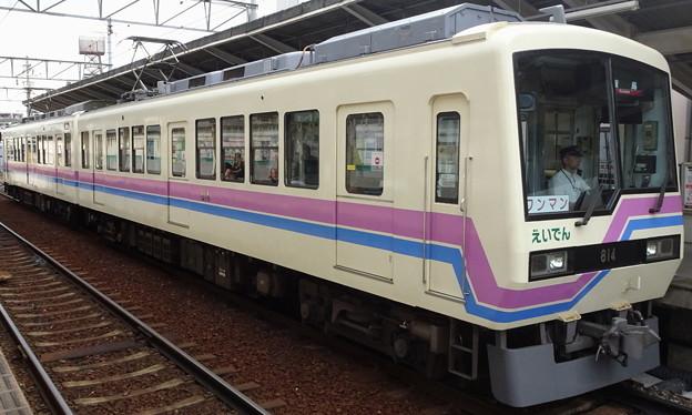 叡山電鉄800系