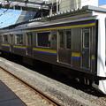 JR東日本千葉支社 総武本線209系