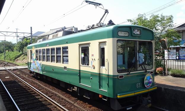 嵐電(京福電鉄嵐山線)モボ631型(631号車)