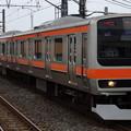 写真: JR東日本千葉支社 武蔵野線E231系