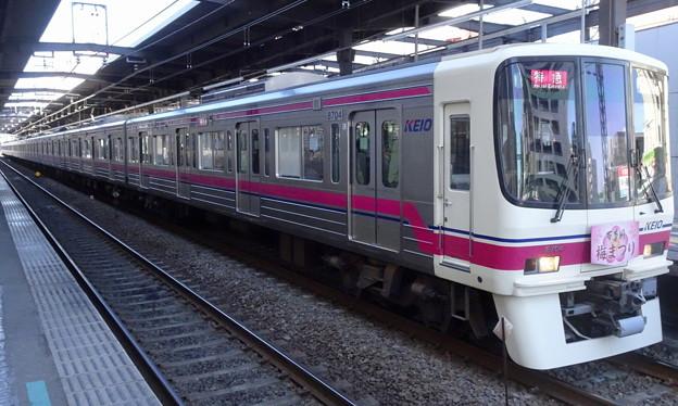 京王線系統8000系(百草園梅まつりヘッドマーク)