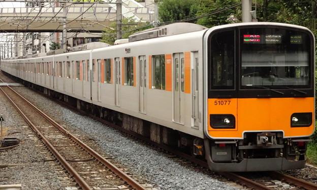 東武東上線50070系