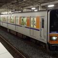 Photos: 東武東上線50090系「TJライナー」