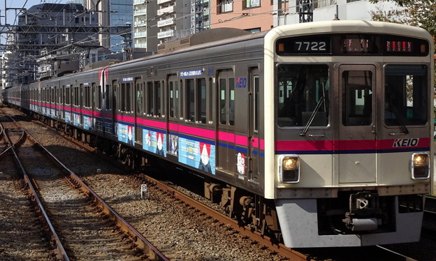 京王線系統7000系(天皇賞(秋)当日)