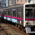 Photos: 京王線系統7000系(天皇賞(秋)当日)