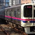 Photos: 京王線系統9000系(ジャパンカップ当日の府中駅にて)