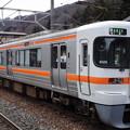 写真: JR東海東海鉄道事業本部 中央西線313系