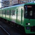 Photos: 京王線系統8000系(根岸ステークス当日の府中駅にて)