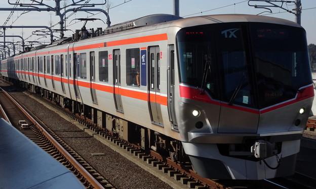 Photos: 首都圏新都市鉄道つくばエクスプレスTX-2000系