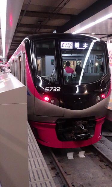 京王線系統5000系「京王ライナー」