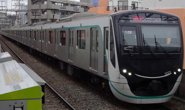 Photos: 東急田園都市線2020系