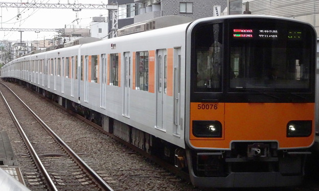 東武鉄道50070系 東急東横線